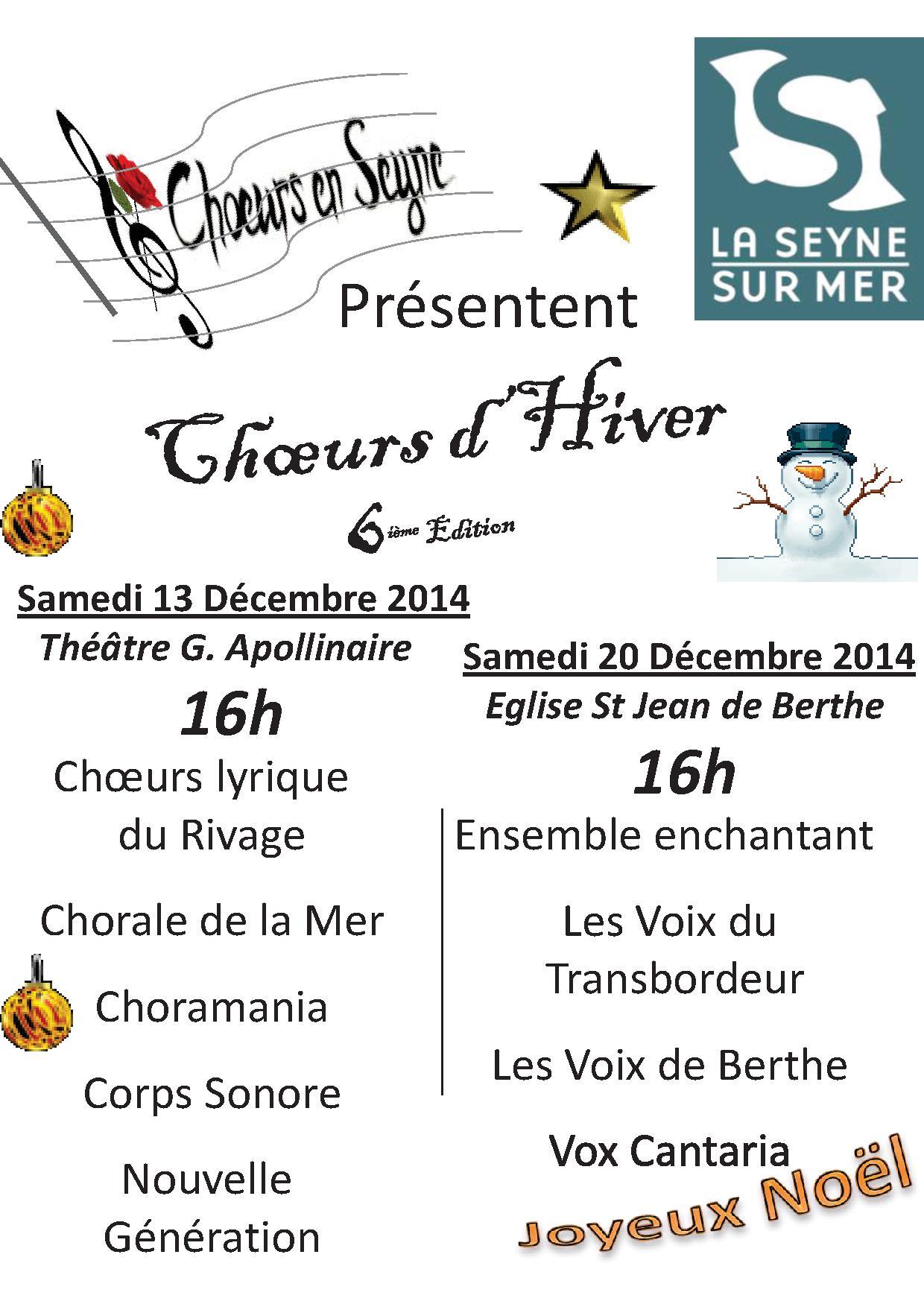 20141213 Affiche du Concert du 13 décembre 2014