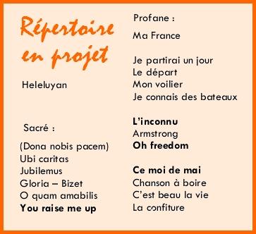 repertoire-2019-en-projet